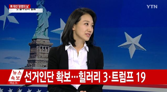 [YTN] Dr.KimJY