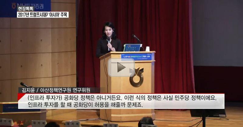 [mtn] Dr.KimJY_161123