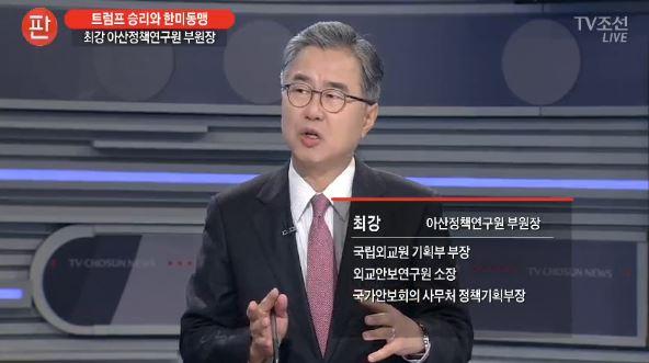 [tv조선] Dr.Choi kang