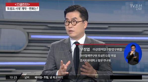 [tv조선] Dr.woo2