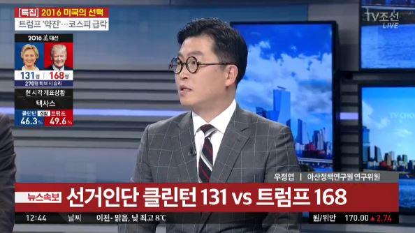 [tv조선] Dr.woo