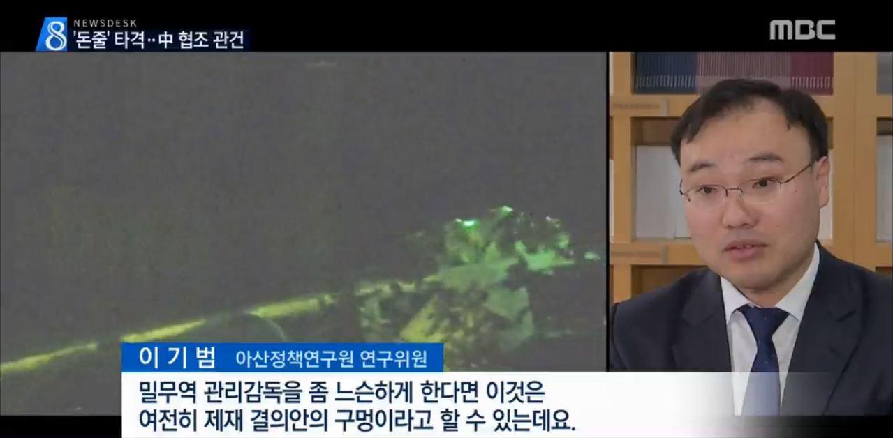 [MBC] Dr.LeeGB_161201